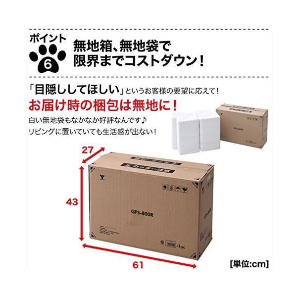 山善 1回使い捨て 薄型ペットシーツ スーパーワイド 200枚 GPS-200SW smile-box 06