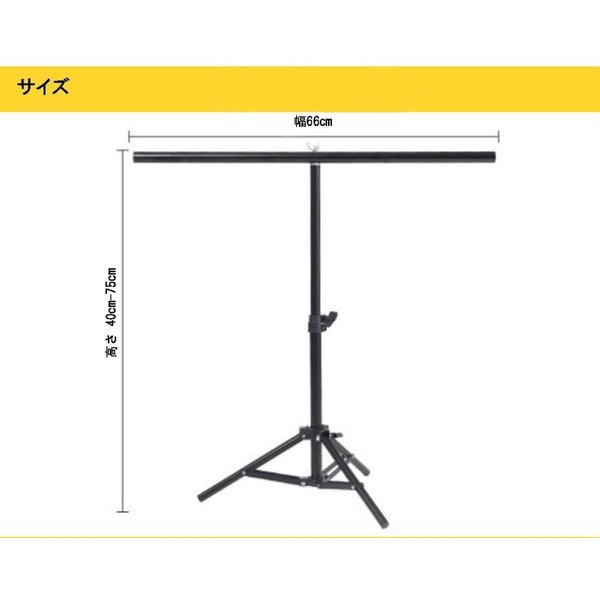 【iMakim's】 背景スタンド 小型 写真 商品撮影 背景紙 オークション 出品 小物 三脚|smile-box|04