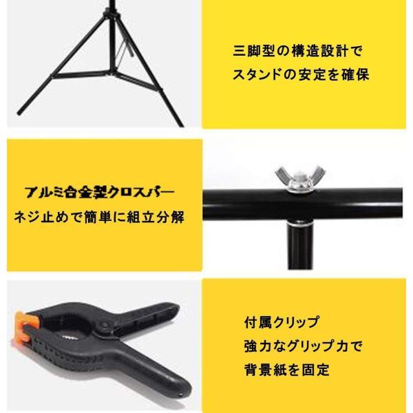 【iMakim's】 背景スタンド 小型 写真 商品撮影 背景紙 オークション 出品 小物 三脚|smile-box|06