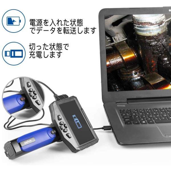 デュアルレンズファイバースコープ SDカード対応式内視鏡 Anykit内視鏡カメラ|smile-box|03