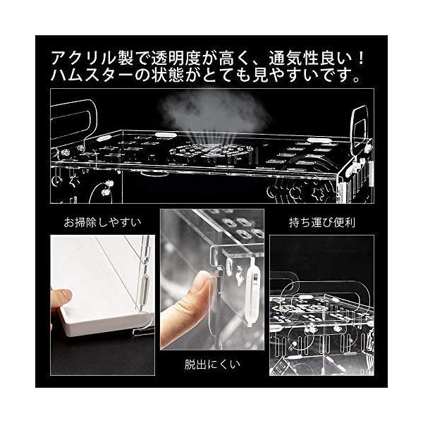 YOKITOMO ハムスターケージ 透明の二代目 ハムスターハウス トレーデザイン お掃除しやすい! 通気 2階デザイン 持ち運びやすい(緑セット) smile-box 03