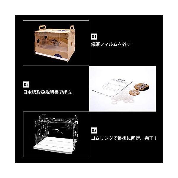 YOKITOMO ハムスターケージ 透明の二代目 ハムスターハウス トレーデザイン お掃除しやすい! 通気 2階デザイン 持ち運びやすい(緑セット) smile-box 04