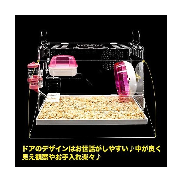 YOKITOMO ハムスターケージ 透明の二代目 ハムスターハウス トレーデザイン お掃除しやすい! 通気 2階デザイン 持ち運びやすい(緑セット) smile-box 06