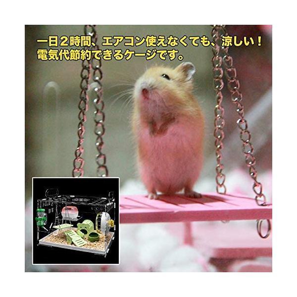 YOKITOMO ハムスターケージ 透明の二代目 ハムスターハウス トレーデザイン お掃除しやすい! 通気 2階デザイン 持ち運びやすい(緑セット) smile-box 07