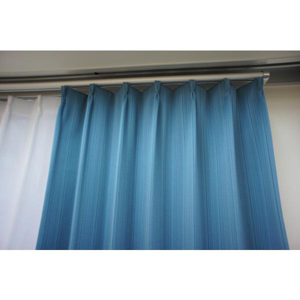 カーテン 厚地 遮光 青系 かわいい 形状記憶 ウォッシャブル|smile-curtain|04