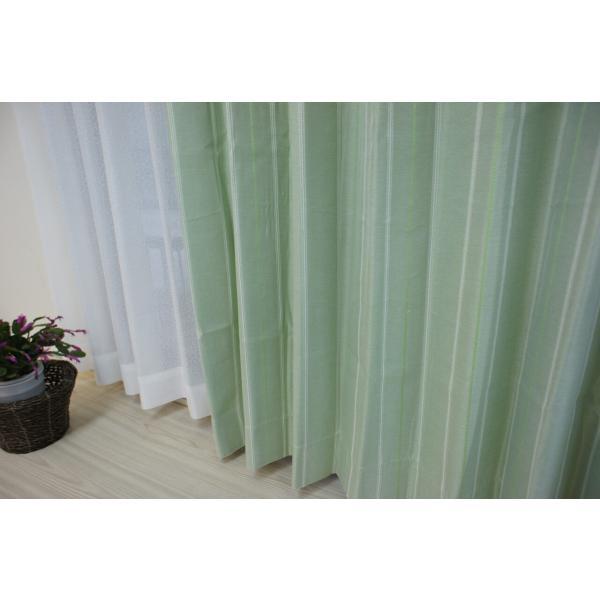 カーテン 厚地 遮光 緑系 カジュアル 形状記憶 ウォッシャブル|smile-curtain|03
