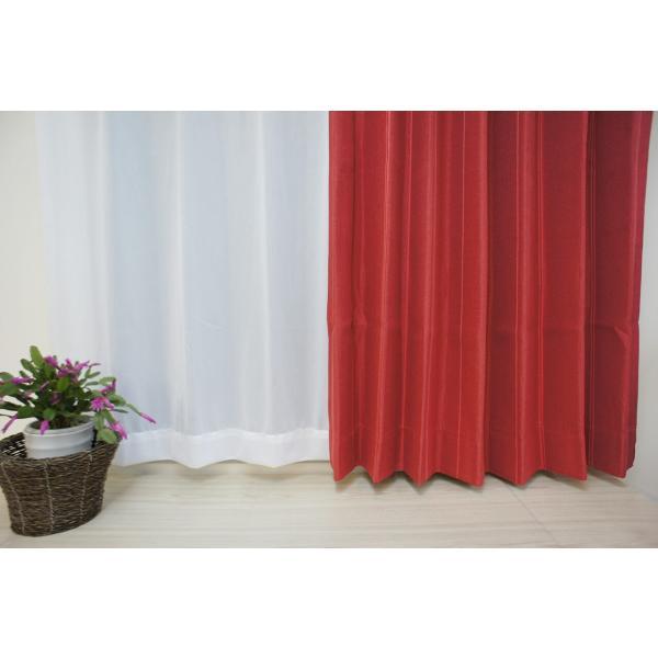 カーテン 厚地 遮光 赤系 かわいい 形状記憶 ウォッシャブル|smile-curtain|03