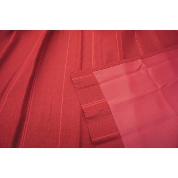 カーテン 厚地 遮光 赤系 かわいい 形状記憶 ウォッシャブル|smile-curtain|05