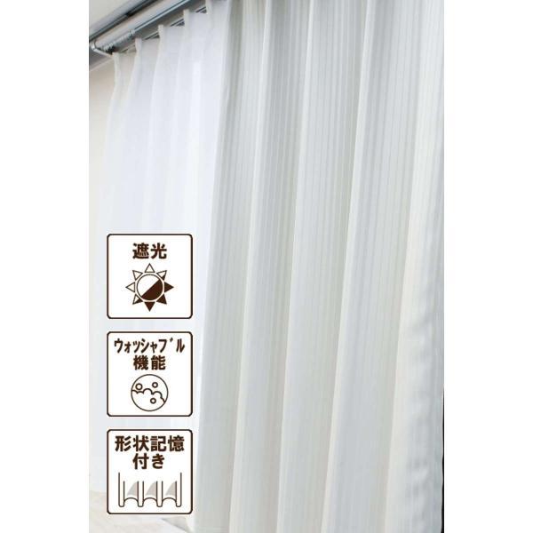 カーテン 厚地 遮光 白系 ストライプ 形状記憶 ウォッシャブル|smile-curtain|02