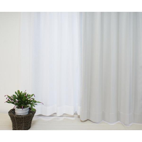 カーテン 厚地 遮光 白系 ストライプ 形状記憶 ウォッシャブル|smile-curtain|03