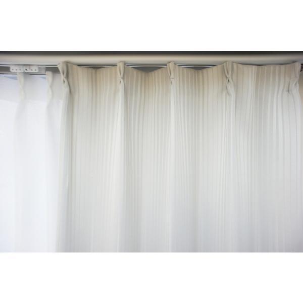 カーテン 厚地 遮光 白系 ストライプ 形状記憶 ウォッシャブル|smile-curtain|04