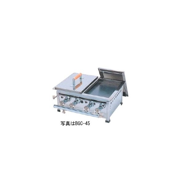 業務用ガス餃子焼き器【BGC-45】