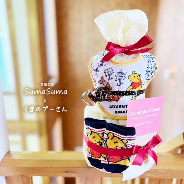 おむつケーキ ディズニー プーさん 出産祝い 男 女 オムツケーキ 男の子 女の子 おしゃれ メッセージ ブランド