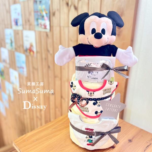 おむつケーキ ディズニー ミッキー 出産祝い 男 女 オムツケーキ 男の子 女の子 おしゃれ メッセージ ブランド