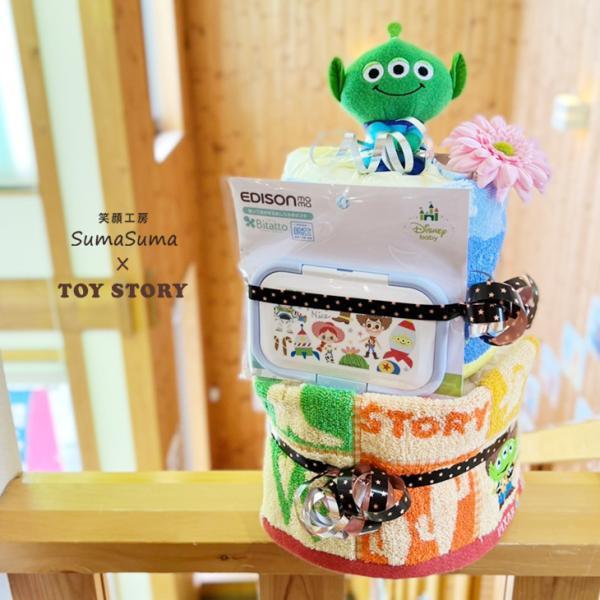 おむつケーキ ディズニー トイストーリー 出産祝い 男 女 オムツケーキ 男の子 女の子 おしゃれ メッセージ ブランド