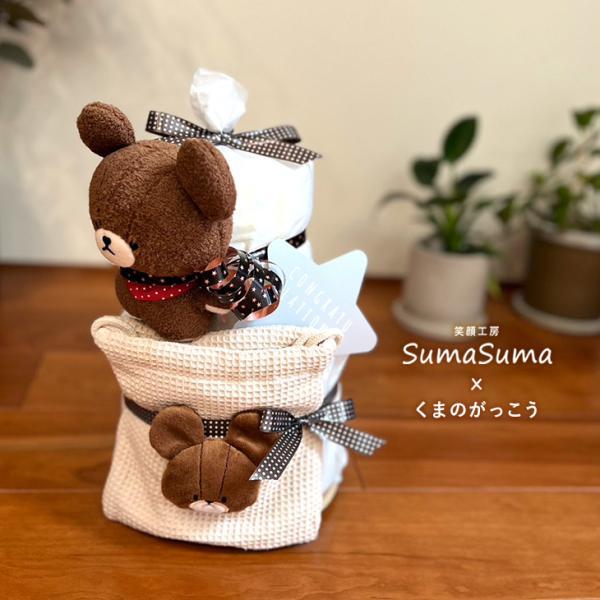 おむつケーキ ジャッキー 出産祝い 男 女 オムツケーキ 男の子 女の子 おしゃれ メッセージ ブランド