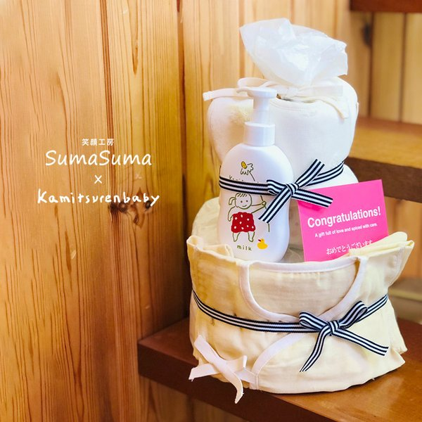 おむつケーキ 男の子 女の子 日本製 カミツレンベビー 送料無料 オムツケーキ ダイパーケーキ 出産祝 出産祝い 出産 御祝 お祝い オーガニックコットン