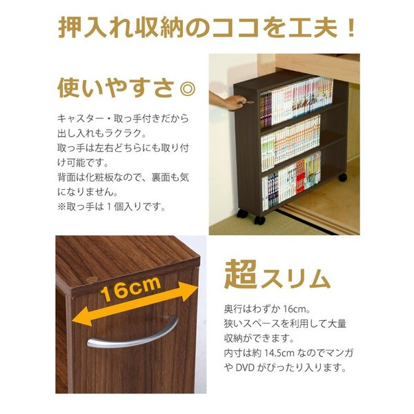 NEW コミック収納カート / HG-05  「お買い得2台セット」  西A  / まとめ割 smile-hg 03