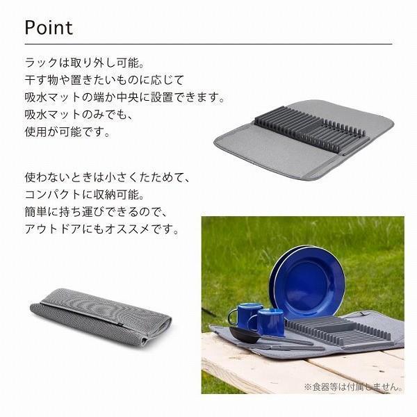水切りラック 吸水マット 食器 / ユードライ ドライングマット / umbra アンブラ|smile-hg|03