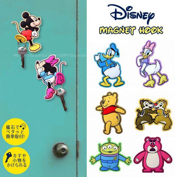 マグネットフック2 Disney 「ポスト投函送料無料」/ ディズニー マグネット 磁石 小物掛け フック 鍵