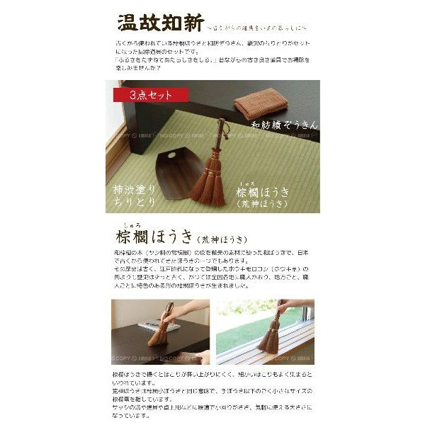 紀麗「きれい」 L06900 「送料無料」|smile-hg|02