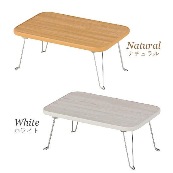 折りたたみテーブル 45cm×30cm OTB-4530 / 折りたたみ ミニテーブル コンパクトテーブル 折れ脚 ローテーブル 座卓 軽量|smile-hg|03