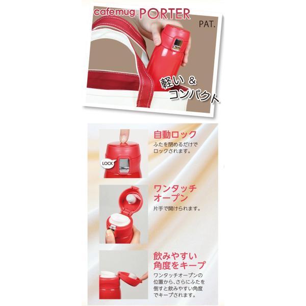 カフェマグポーター 軽量ワンタッチマグ500(カーキ) HB-4757|smile-hg|02