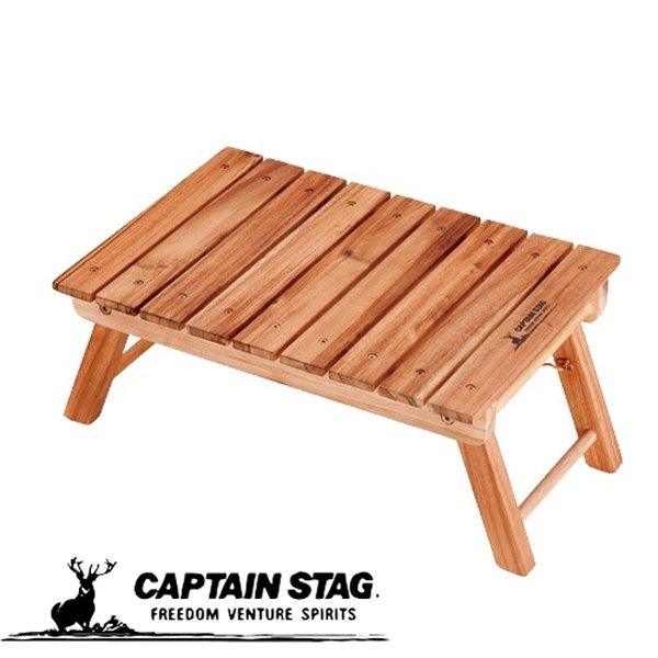 CSクラシックスFDパークテーブル45[UP-1006]|smile-hg