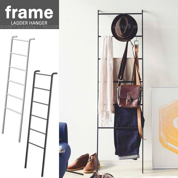 frame / ラダーハンガー フレーム  「送料無料」/ frame