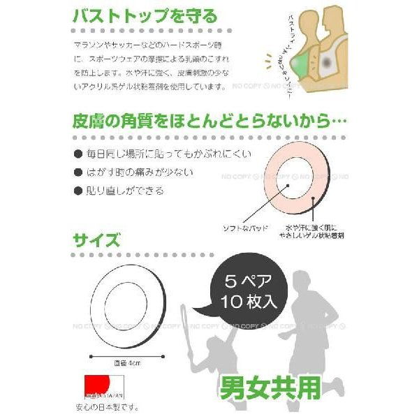 スポーツタック・トップ /N1780 送料200円 メール便|smile-hg|02