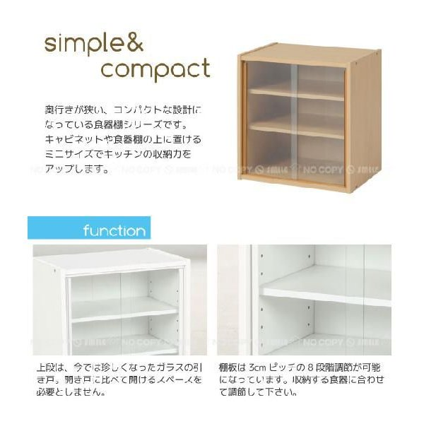 ミニ食器棚 CP4344 / 西B / 食器棚 キッチン 収納棚 ラック|smile-hg|02