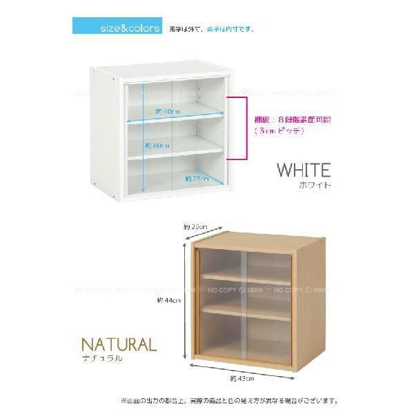 ミニ食器棚 CP4344 / 西B / 食器棚 キッチン 収納棚 ラック|smile-hg|03
