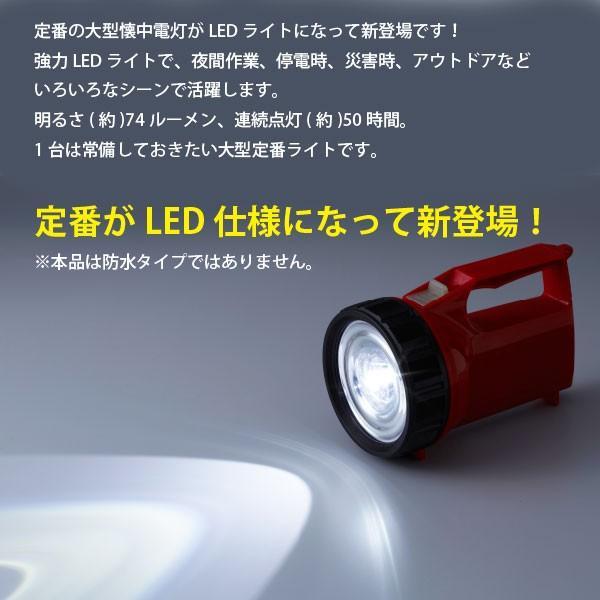 懐中電灯 LED 強力 / LED強力ライト AHL-1400|smile-hg|02