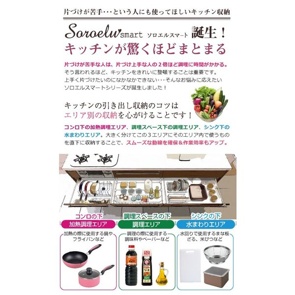ソロエルスマート フライパン・鍋・ふた スタンド伸縮タイプ|smile-hg|02