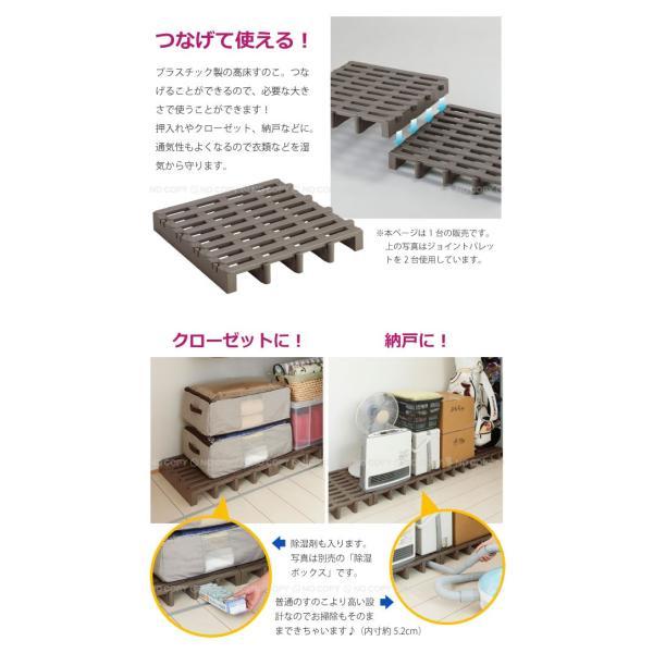 ジョイントパレット 10台入り「送料無料」 smile-hg 02