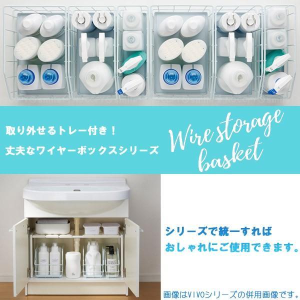 洗面台 ランドリー 収納 /  VIVO Smart 洗面下ワイヤーボックス20cmタイプ SWB-20W|smile-hg|02