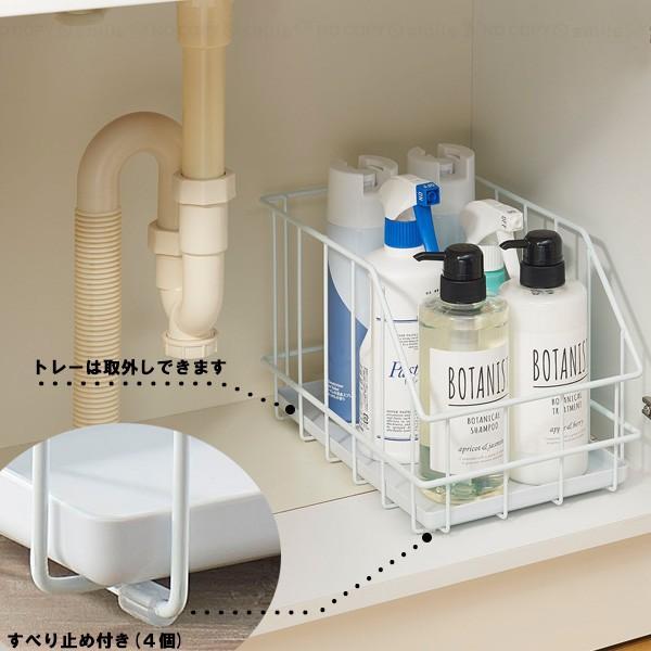 洗面台 ランドリー 収納 /  VIVO Smart 洗面下ワイヤーボックス20cmタイプ SWB-20W|smile-hg|03