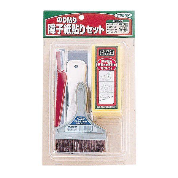 のり貼り障子紙貼りセット 945 /  ふすま 障子 カッター 定規 刷毛 トレイ スポンジ 障子紙 便利な6点セット アサヒペン