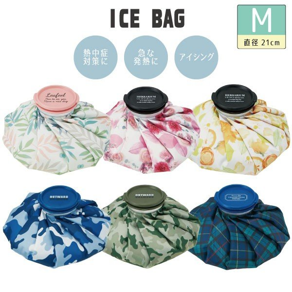 アイスバッグM 「ネコポス送料無料」/ アイシング 氷袋 氷のう 氷嚢 アイスバック 熱中症 暑さ 対策 熱中症予防 発熱|smile-hg