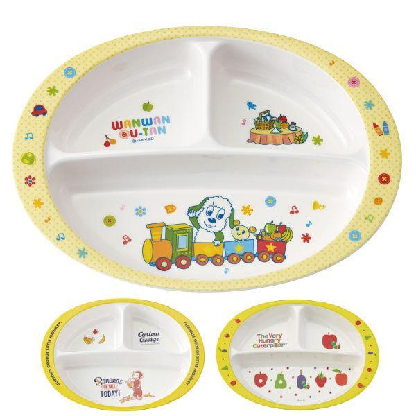 メラミン製 ランチプレート / メラミン食器 モーニングプレート ワンプレート ランチ皿 仕切り皿 こども食器 子供用食器 食事 ご飯 プレート 皿 スケーター