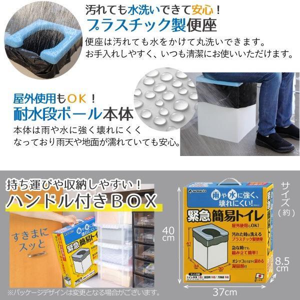 緊急簡易トイレ RB-00 「送料無料」/ 非常用 簡易トイレ 凝固剤 袋 5回分 耐水 段ボール 屋外 介護 防災 災害 渋滞 断水 アウトドア 非常時 グッズ 日本製|smile-hg|05