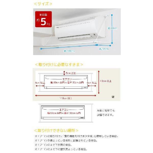エアコンハンガー ACH-1 / エアコン ハンガー 乾かす 室内物干し|smile-hg|03