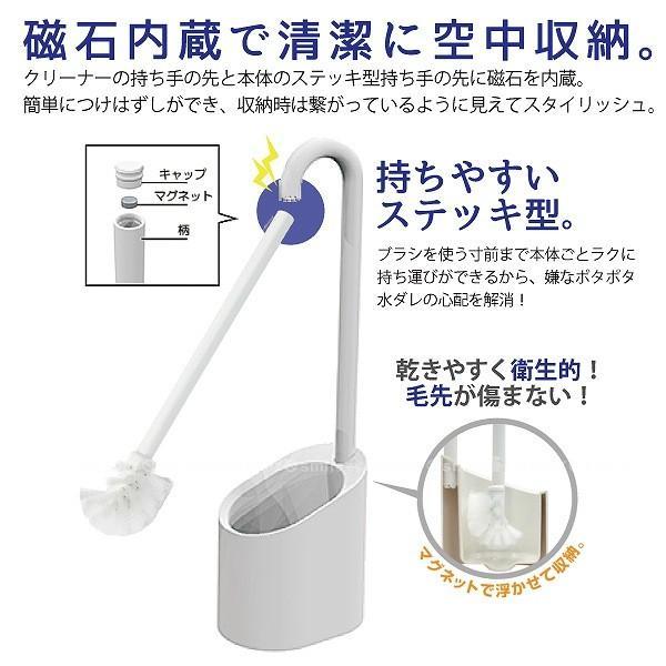 トイレブラシ トイレ掃除 清潔/ フロート トイレブラシ&ケース|smile-hg|02
