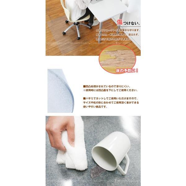 チェア用床保護マット / チェアマット「90×120cm」 smile-hg 02