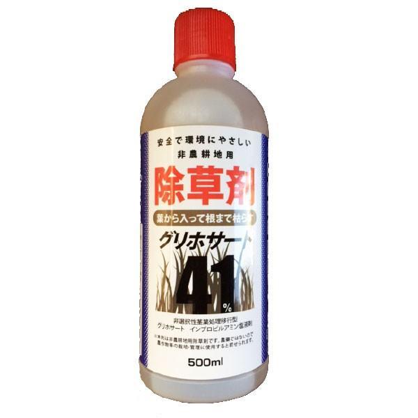 除草剤 グリホサート 500ml
