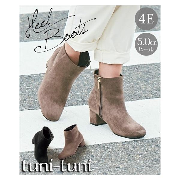 スクエアトゥチャンキーヒールショートブーツ(低反発中敷)(ワイズ4E)靴(シューズ)大きなサイズ30代40代50代女性痛くない外