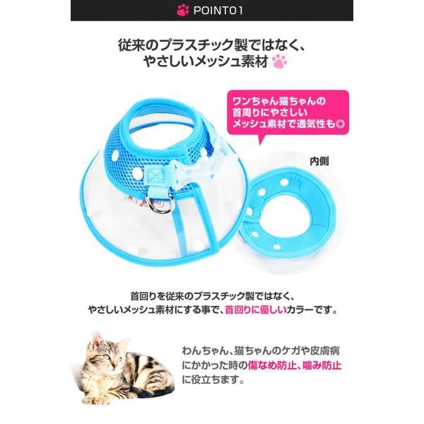 エリザベスカラー 犬 ソフト 猫 カラー 犬用 猫用 クリア 介護 軽量 大型犬 小型犬 中型犬|smile701|02