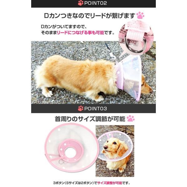エリザベスカラー 犬 ソフト 猫 カラー 犬用 猫用 クリア 介護 軽量 大型犬 小型犬 中型犬|smile701|03