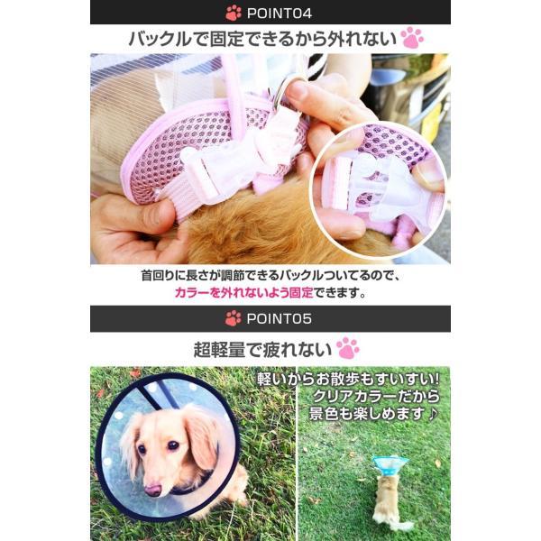 エリザベスカラー 犬 ソフト 猫 カラー 犬用 猫用 クリア 介護 軽量 大型犬 小型犬 中型犬|smile701|04