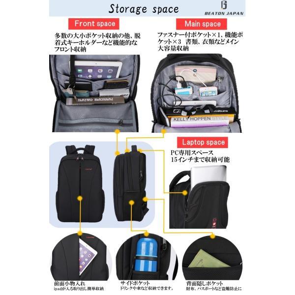 PC収納 大容量 リュック PC収納 防水 ビジネスリュックサック USBポート付|smile701|04